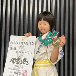 画像 2021白蓮会館全日本ジュニア大会 の記事より 1つ目