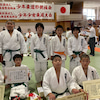 第30回 愛知県柔道整復師会少年少女柔道大会の画像