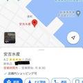 佐藤健さん you tubeで富山の紹介。