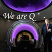 QAnon - トランプ / 近未来の治療予測