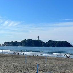 画像 今朝も少し波あり暑かった鵠沼海岸! の記事より 12つ目
