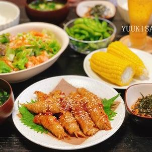 薬味野菜大好き!リピートしまくっている、さわやか酸味の照り焼きレシピ!〜夏野菜の肉巻き4選〜の画像