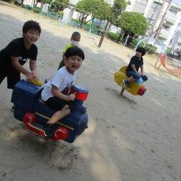 画像 公園遊び♪ の記事より 3つ目