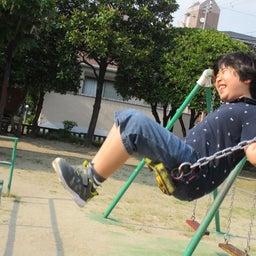 画像 公園遊び♪ の記事より 6つ目
