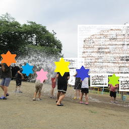 画像 ☆パークイベント第二回開催・・・!?☆ の記事より 4つ目
