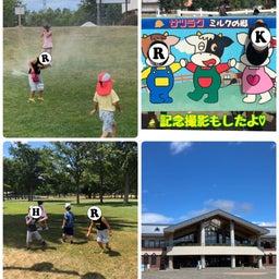 画像 たいむの夏休みinさとらんど♡札幌市南区児童デイサービスたいむ の記事より 3つ目