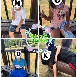 画像 たいむの夏休みinさとらんど♡札幌市南区児童デイサービスたいむ の記事より 5つ目