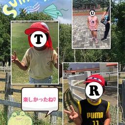 画像 たいむの夏休みinさとらんど♡札幌市南区児童デイサービスたいむ の記事より 6つ目