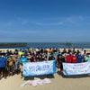 【結果報告】第3,4回B-SPORT EHIMEビーチバレー大会2021の画像