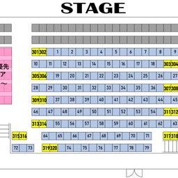 画像 8月16日~8月18日 NMB48劇場公演スケジュール の記事より