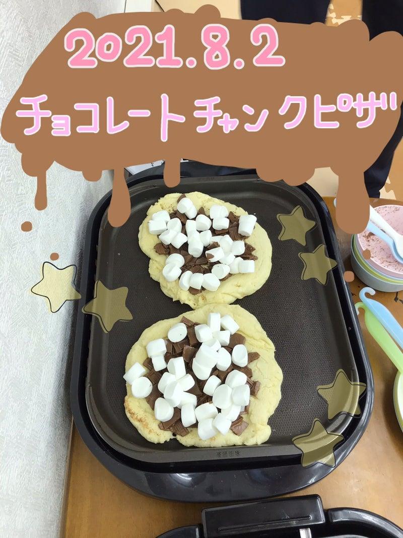o1080144014981673857 - ⭐︎8月2日(月)toiro武蔵小杉 vol.64⭐︎