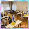 親子バルーンアート教室in栄公民館2021の画像