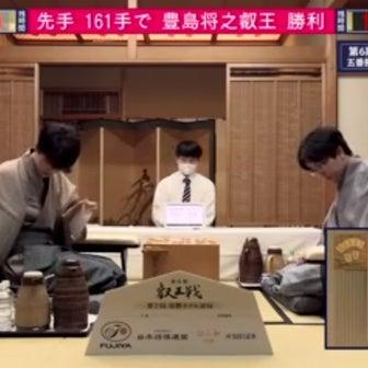 藤井聡太二冠の成績・対局結果(2021年度)