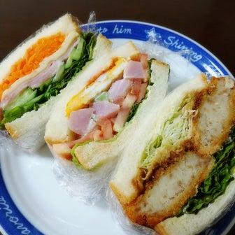 今日の昼食はサンドイッチ 私一切れで満足