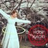HOOP KAORIの「自分のこだわり/習慣」の画像