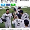 五輪野球・日本代表。試合なし日の無駄話。の画像