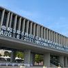 広島平和公園にての画像