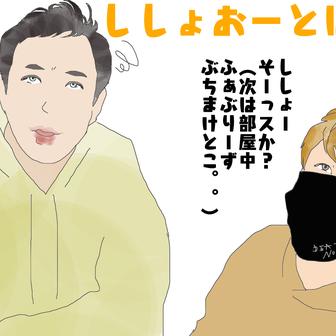 ナイツ 08/04,05 on air情報✨2021