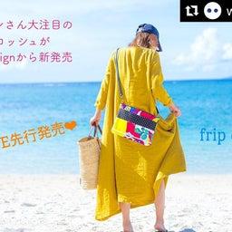 画像 7月&8月、沖縄へお届けした作品たち。サコッシュもデビューしたよ。 の記事より 1つ目