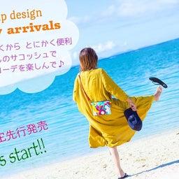 画像 7月&8月、沖縄へお届けした作品たち。サコッシュもデビューしたよ。 の記事より 2つ目