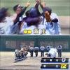 夏の高校野球、黄金の日々。の画像