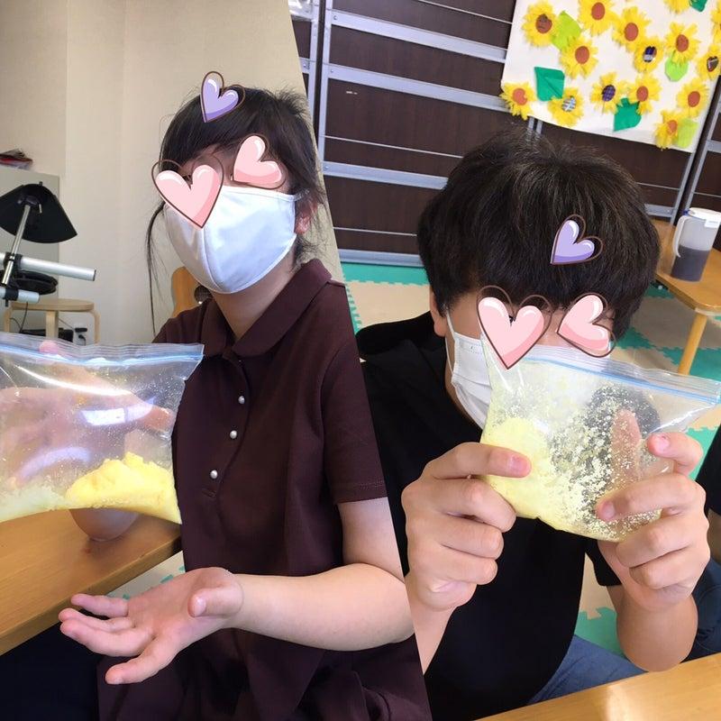 o1080108014982097214 - ♪8月4日(水)♪toiro戸塚