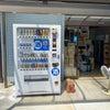 酒自販機 三重県伊賀市の旅の画像