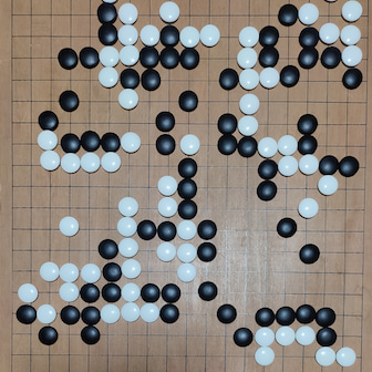 私の囲碁勉強法①(石の効率)