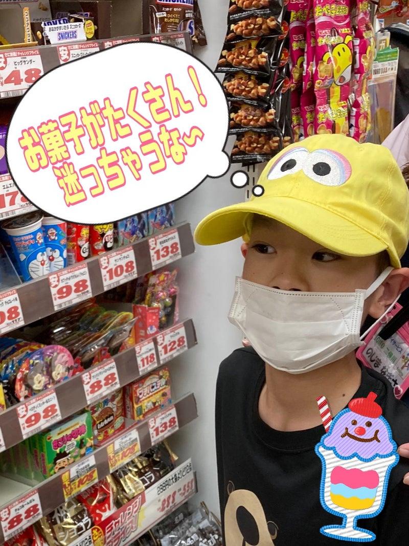 o0987131614982153467 - ☆8月3日(火) toiro二俣川 vol.05☆