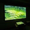 超短焦点プロジェクターVA-LT002の視聴体験ができるショールームです!の画像