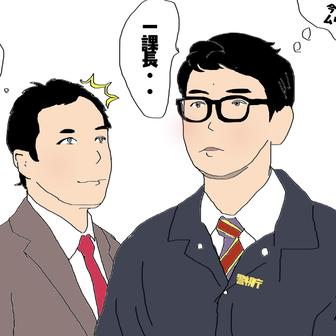 ナイツ 08/05,06 on air情報✨2021