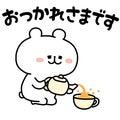腐女子(アラフォーおばさん)の自己満足ブログ