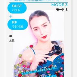 画像 育乳マッサージの動画コンテンツを販売します の記事より