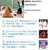 立川・聖蹟桜ヶ丘・府中 総合格闘技団体      キングダムエルガイツ