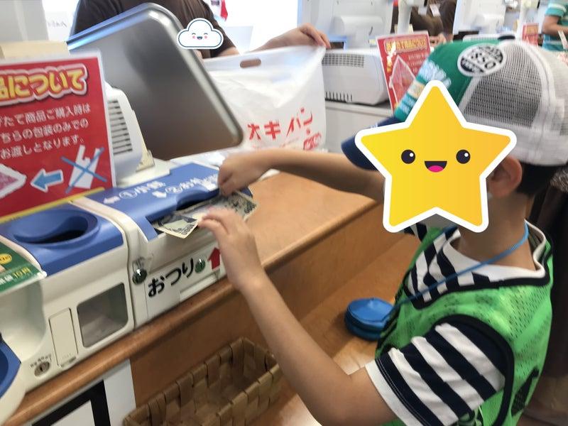 o3918293814982906830 - 8月6日(金)☆toiro仲町台☆