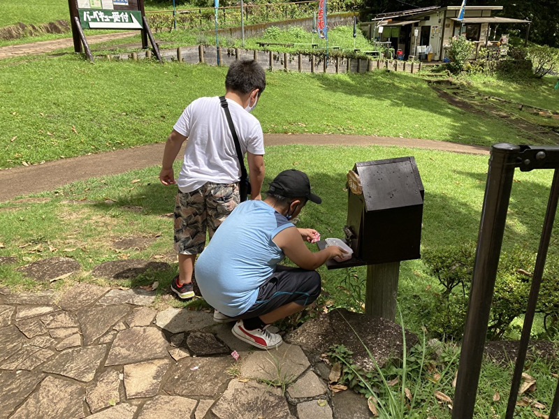 o1000075014982904201 - 8/3(火) toiro平塚 七沢森林公園へ行こう!!