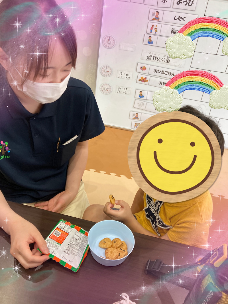 o1912254914983078634 - 8月4日(水) toiro相模大野 part17☆彡