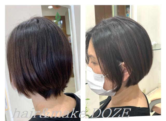 第3回目、髪質改善プレミアムトリートメントプラスのレポ。