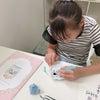 【アールポーセ】小学生も学んで目指せる!アールポーセクリエイターの画像