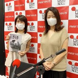 画像 映画「8時15分ヒロシマ父から娘へ」美甘章子さん の記事より 2つ目