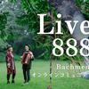 Bachmenのオンラインコミュニティーを作りました✨の画像