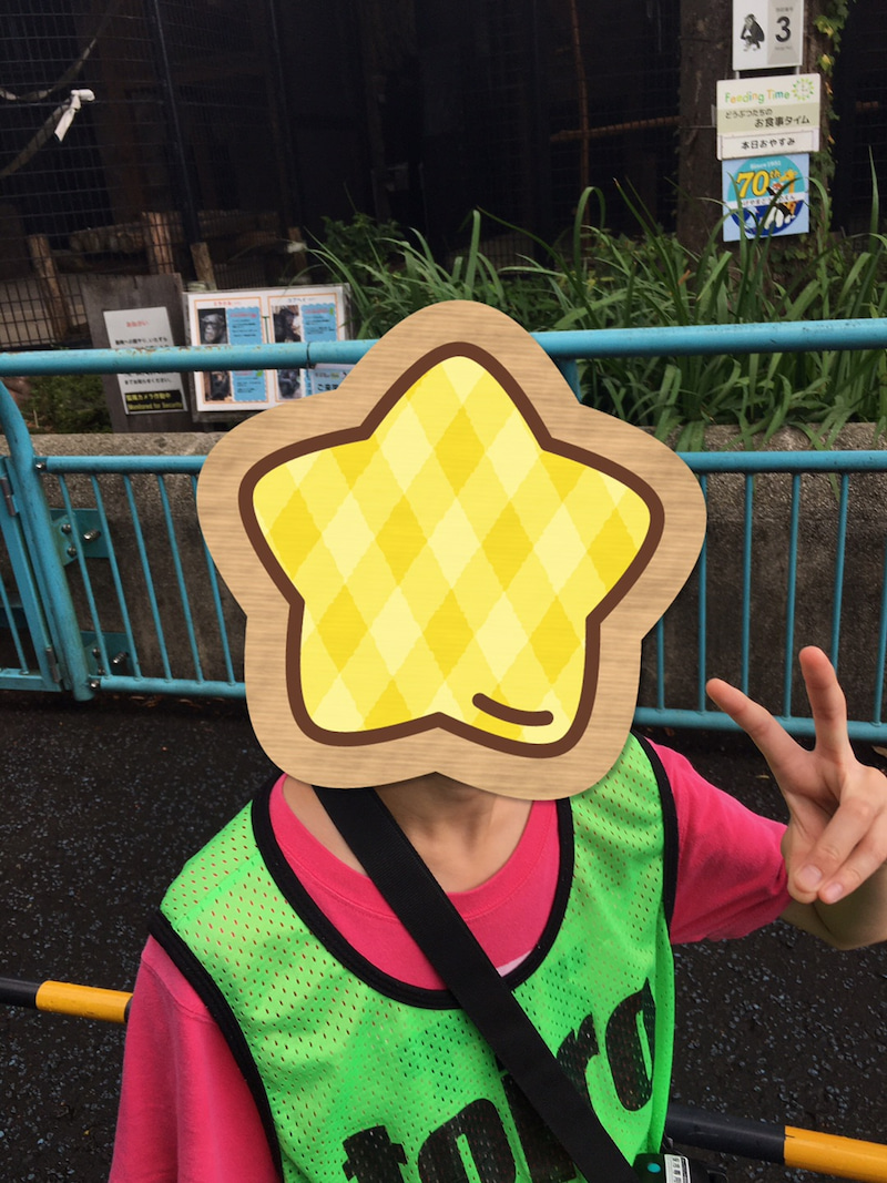o1080144014983953523 - ☆2021/08/14(日)toiro新吉田 / 野毛山動物園へ行ったヨ☆