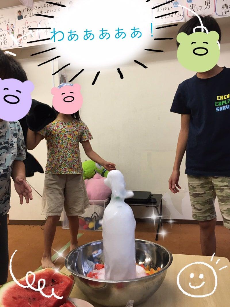 o1080144014984021587 - ☆2021.08.09 toiro新吉田☆