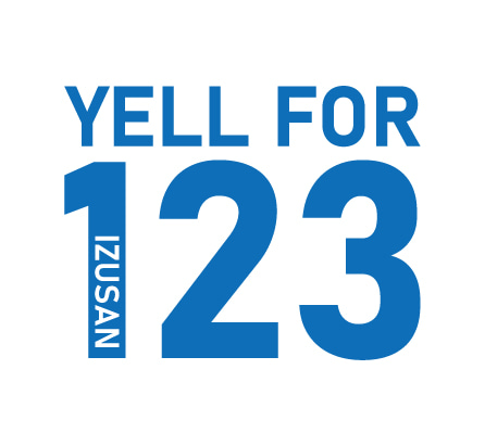 yell for 123 title