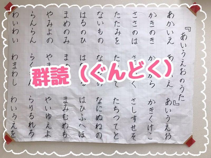 o1080081014984105508 - 8月10日(火)☆toiro川崎☆