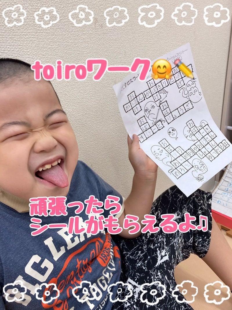 o1080144014984105511 - 8月10日(火)☆toiro川崎☆