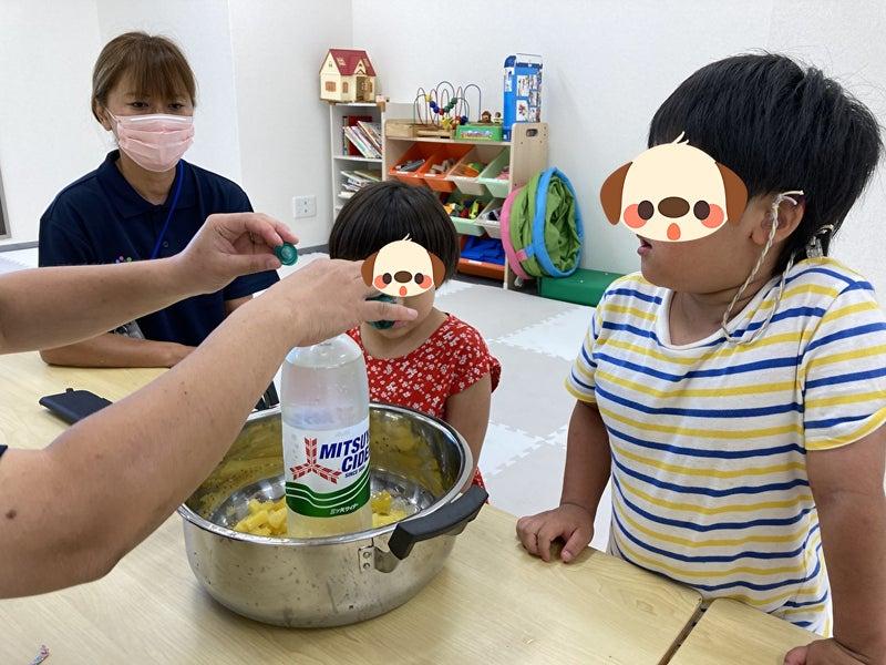 o1000075014984284494 - 8/6(金) toiro平塚 フルーツポンチを作ろう!