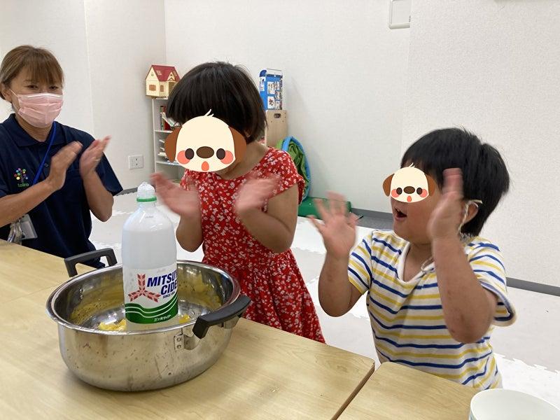 o1000075014984284550 - 8/6(金) toiro平塚 フルーツポンチを作ろう!