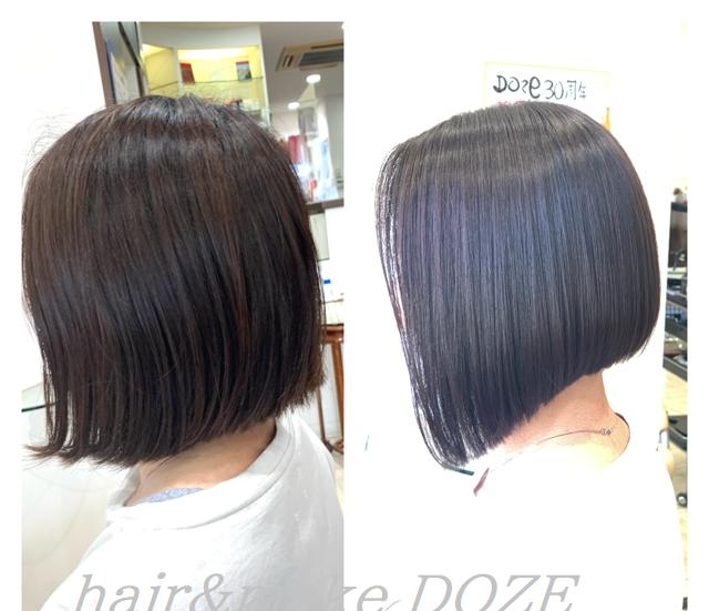 髪質改善プレミアムトリートメントを始めると色々意識が変わります!!!