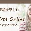 講師紹介~Asuka先生~の画像